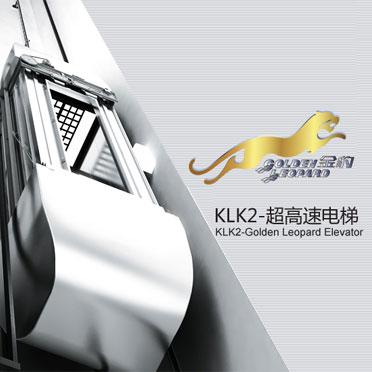 """KLK2""""金豹""""超高速雷竞技app下载官网"""