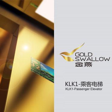 "KLK1""金燕""乘客雷竞技app下载官网"