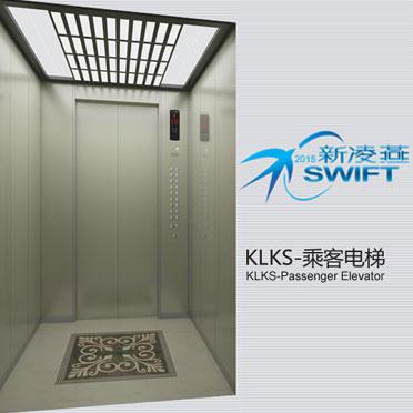"""KLKS""""新凌燕""""乘客雷竞技app下载官网"""